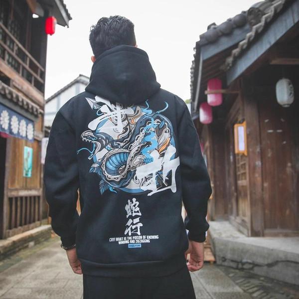 Fashion Harajuku Hoodie Sweatshirt Mens Casual Black Hip Hop Japan Print Hoodie Streetwear Clothing Top Coat Male Winter 2XL