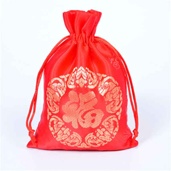 10x14 13x18 17x23cm Chinese Jewelry Pouches Lucky Small Fabric Gift Bags for Candy Drawstring Silk Brocade Wedding Party Pouch