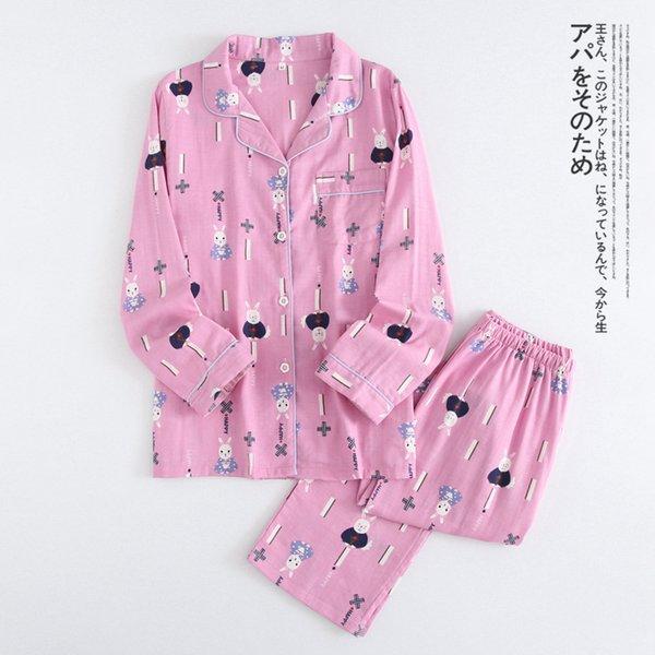 tutto rosa coniglio