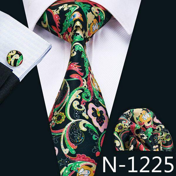 N-1225