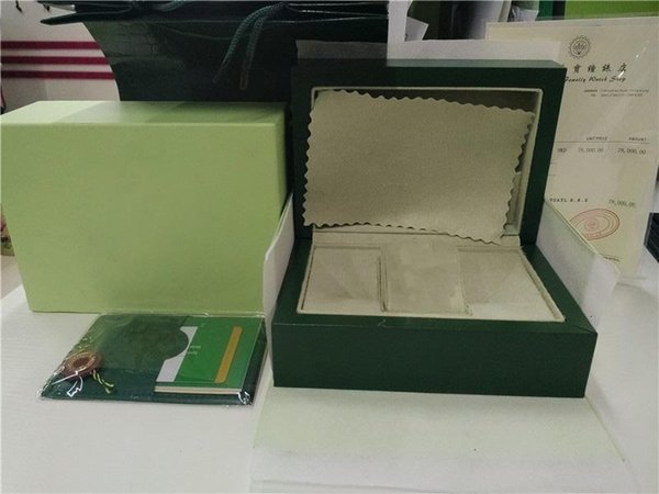 전용 상자