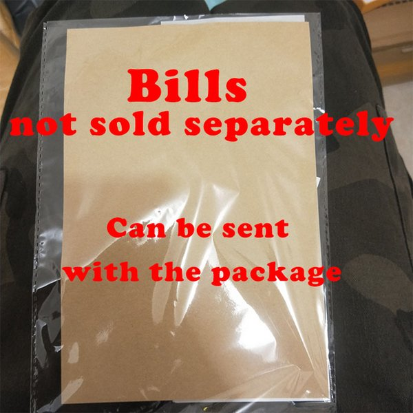 Bills are not sold separately