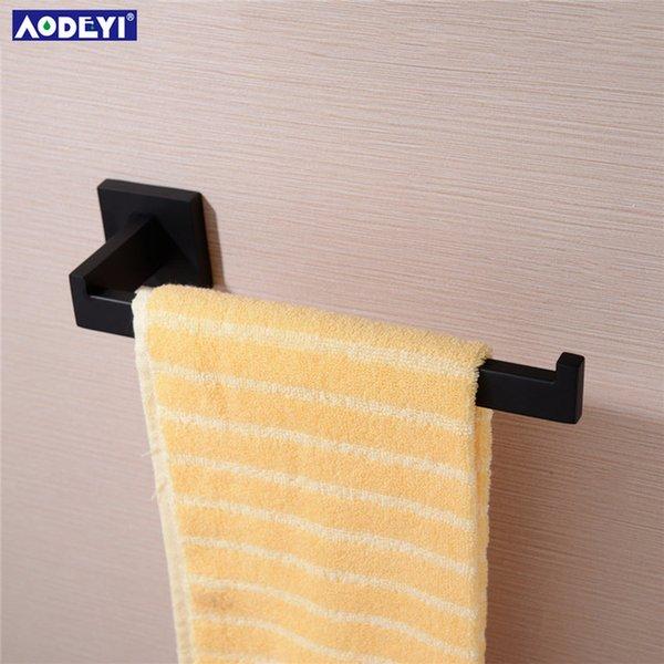 Farbe: Handtuchhalter