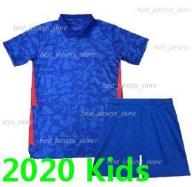 yinggelan 2020 crianças de distância