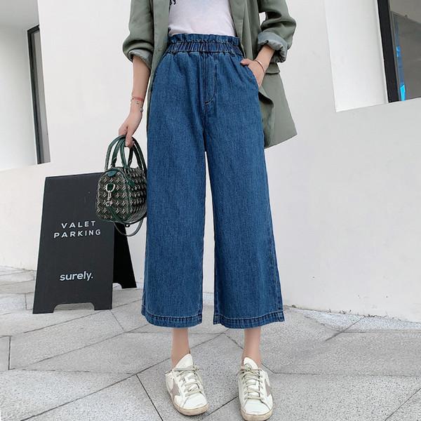 Yüksek Bel Kot Kadınlar Geniş Bacak Pantolon Kot Bayanlar Elastik Bel Gevşek Denim Vintage Yeni Kadın Sonbahar Pantolon Kalenmos