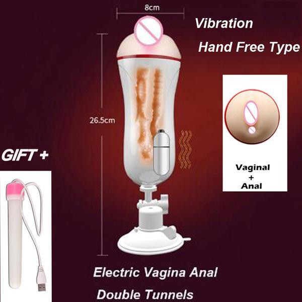 White vibration type