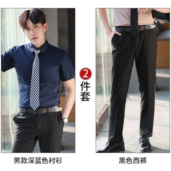 Camicia blu scuro Men # 039; s 218 + Pants