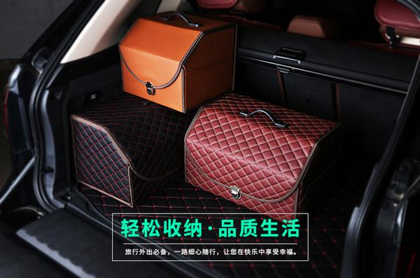 Ящик для хранения Aobo Кожа, картон, композитная губка, полиэфирная лента, металлические крепления, пластиковые ручки Большой размер 70 * 32 * 30см (ab