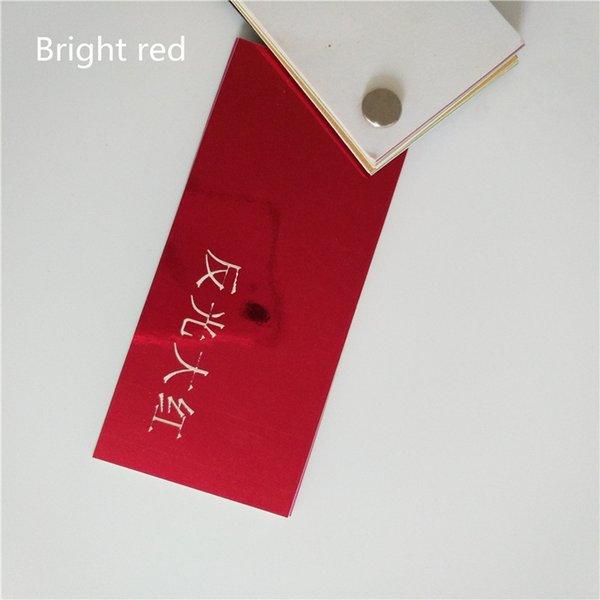 밝은 빨간색