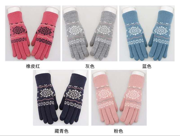 High-Quality Fashion Cute Pattern Winter Warm Touch Screen Outdoors Women Girls Knitted Gloves Multicolored Free Shipping In Stock