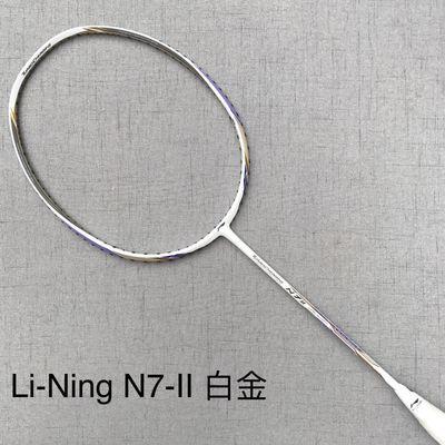 badminton racket Carbon Badminton Racquet n7