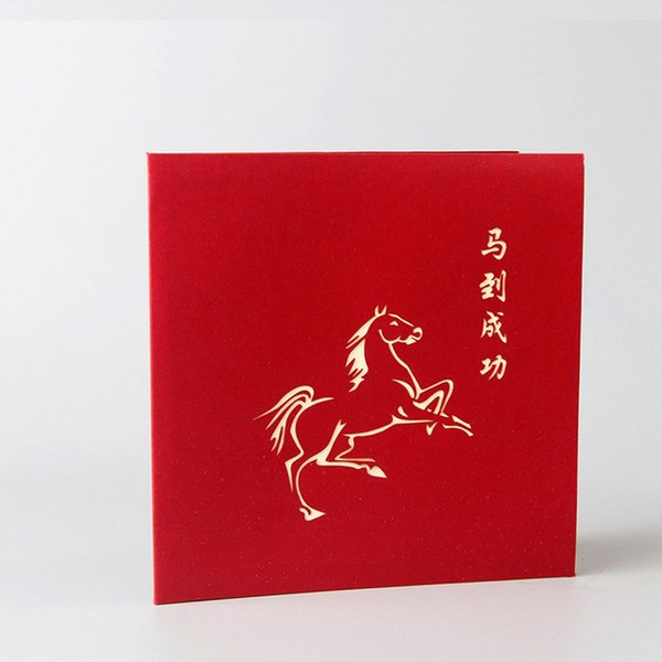 Creative 3D Horse Hollow Greeting Card Birthday Card Handmade Blessing Paper Gift Decor Supplies