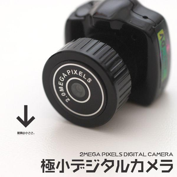 Mini Camera HD Video Audio Recorder Webcam Y2000 Camcorder Small DV DVR Security Secret Nanny Car Sport Micro Cam with Mic