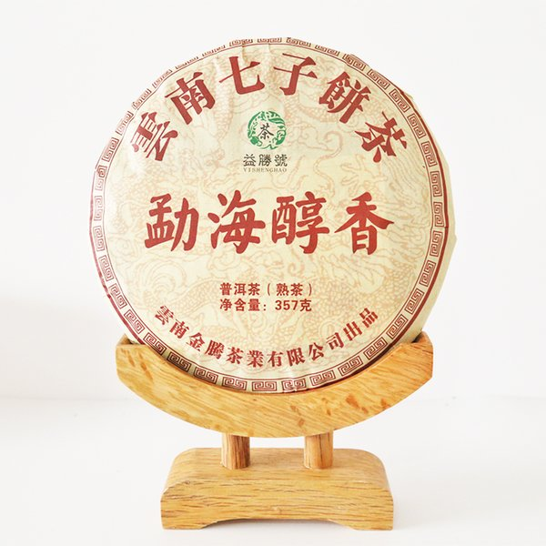 best selling Unlimited Shelf Life Ripe Pu'Er Tea Product Type 5 - 10 Years Age and 0.357 Weight (kg) dry storage Cheap Old Tree Fermented Puer