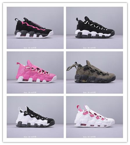 on feet at cheap sale free shipping 2019 2019 New Arrive Good Quality Air More Money 96 QS Sneaker Mens Retro  Basketball Shoes Trainers Sport Shoes Leather Peng Uptempo Sneakers From ...