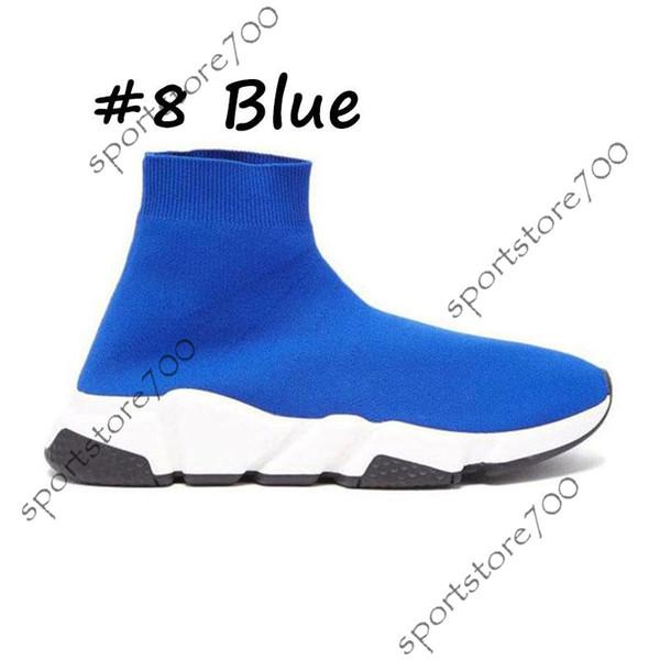 # 8 الأزرق
