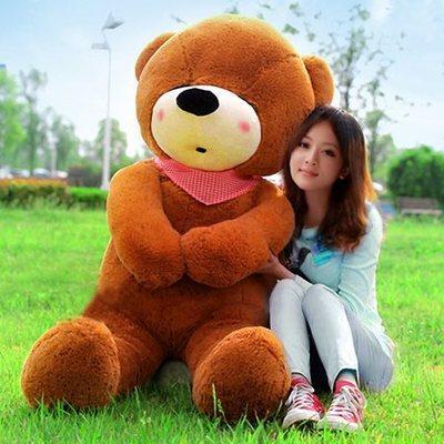 Large Size Lovely Squint Teddy Bear Doll Plush Toys Plush Doll (White, Light brown, Dark brown)