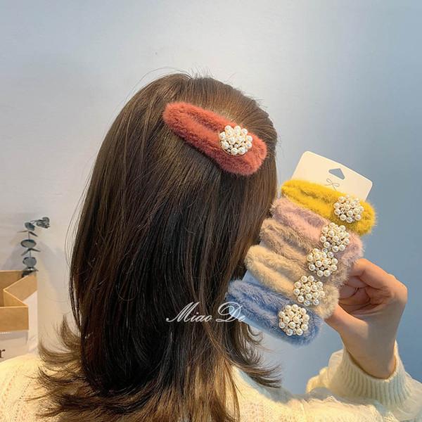 Boutique mulheres pérola grampos de cabelo pele meninas grampos de cabelo de designer de moda princesa crianças presilhas de cabelo acessórios para mulheres BB clipe A9765