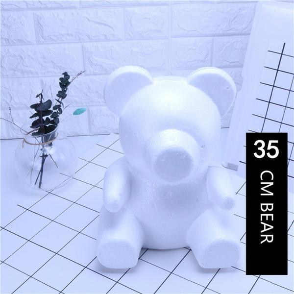 38CM الجلوس الدب