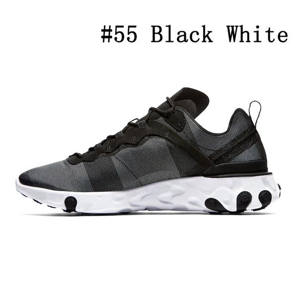 # 55 أسود أبيض
