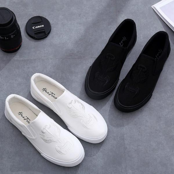 Zapatos de lona deportivos elásticos para hombres Zapatos de caminar personalizados transpirables personalizados Tendencia Pie de hombre perezoso Ligero y cómodo Z1-65