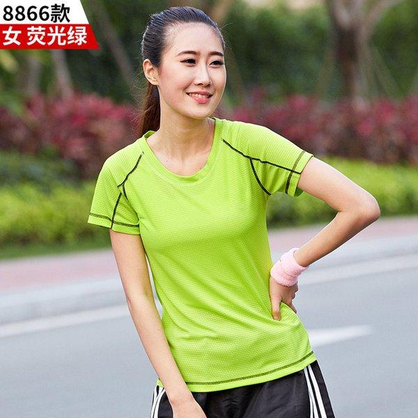 women green