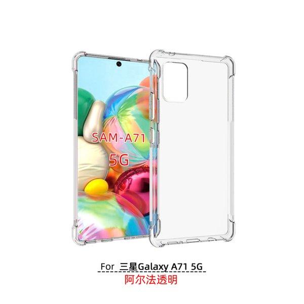 Para Galaxy A71 5G
