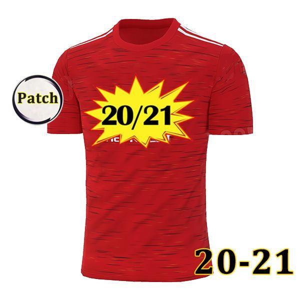 20-21 Home + di patch