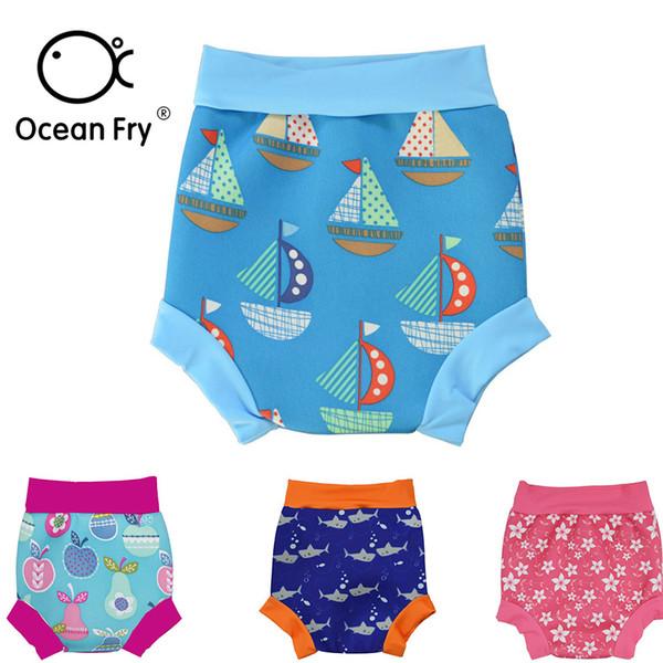 Swimwear Newborn Baby Swimsuit Diaper Toddler Infant Elastic Swimsuits For Boys Reusable Washable Swimwear Panties Accessories