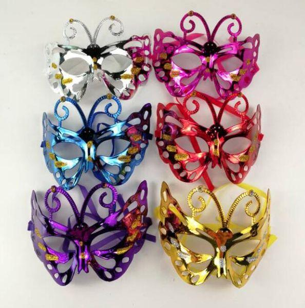 Хэллоуин маски косплей реквизит партия маскарад ребенок взрослая бабочка половина лица пластиковая маска