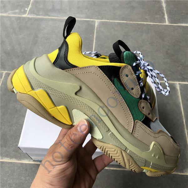 beige green yellow