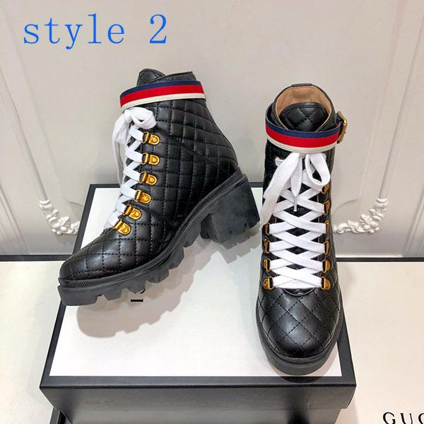 Style 2