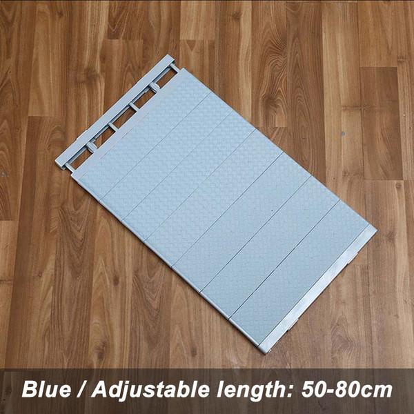 블루 / 길이 조절 가능 : 50-80cm