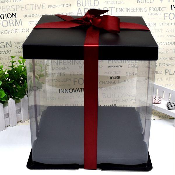 صندوق الهدايا