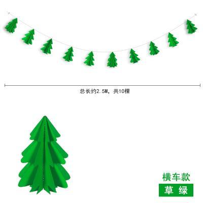 Çim Yeşil Stil A