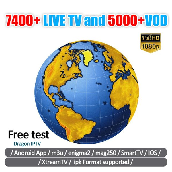 IPTV M3u Subscription Abbonamento Iptv Italy UK German French Spanish  Mediaset Premium For Android Box Enigma2 Smart TV PC Linux Pocket  Projectors