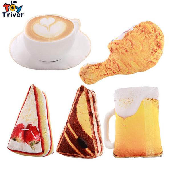Cake Tiramisu Coffee Beer Chicken Leg Shape Plush Toys Stuffed Pillow Sofa Cushion Home Bar Restaurant Decor Funny Gifts