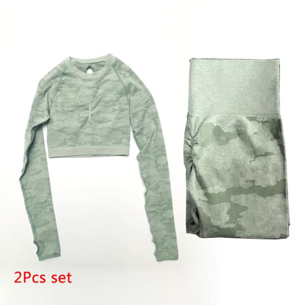 Green 2 Pcs set