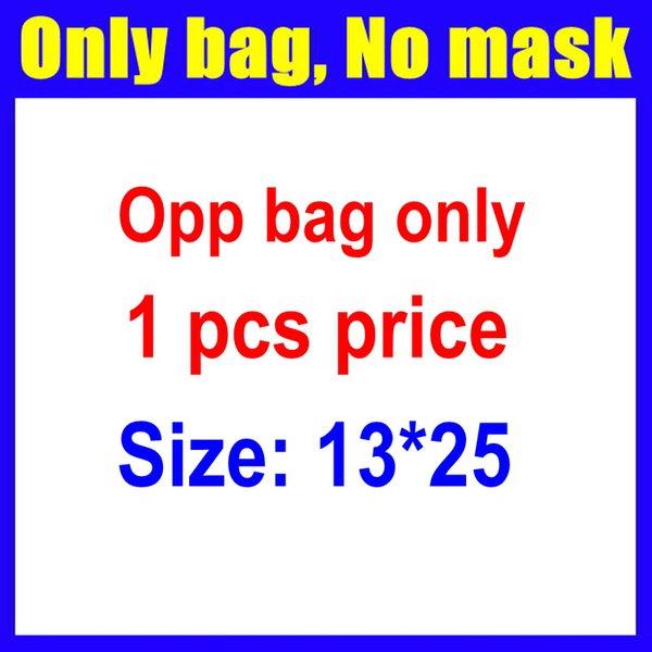Только сумка (обычная)
