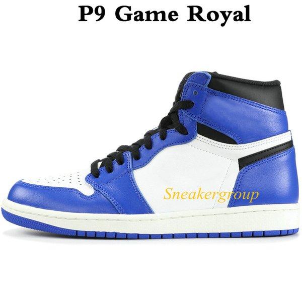 P9 Игра Royal