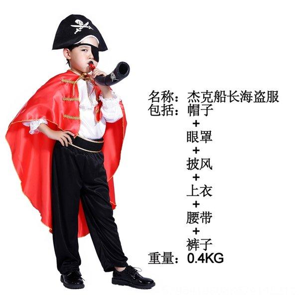 Kırmızı Kaptan Jack Korsan