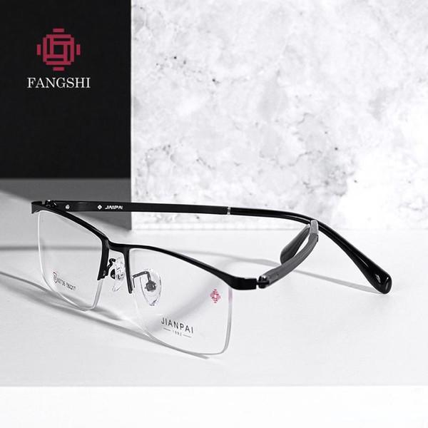 Occhiali da Vista Frames nuovo di marca degli uomini lega miopia ottico quadrato orlo mezzo Corea chiaro occhiali da vista Frames # 92.736