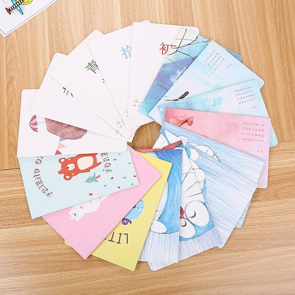 NEW PY A5 Car Line Cartoon Retro Notebook Lovely Student Stationery Soft Noodles Copy Office Supplies Notepad