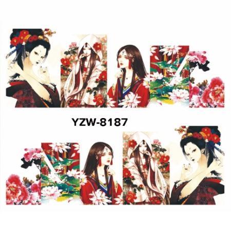 YZW8187