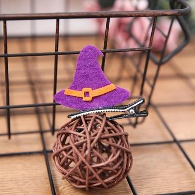 퍼플 마녀 모자