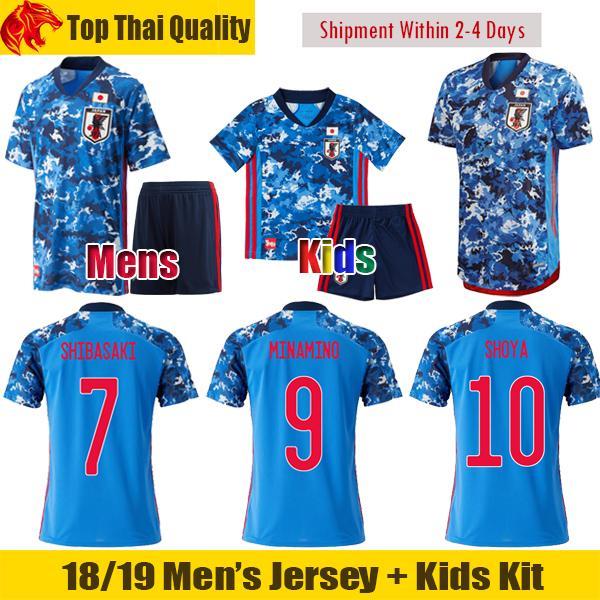 19 20 Japon Football Maillots Shoya Shibasaki 2020 Japon Hommes Uniforme enfants Kit Minamino football shirt HARAGUCHI ASANO KUBO Jersey Football