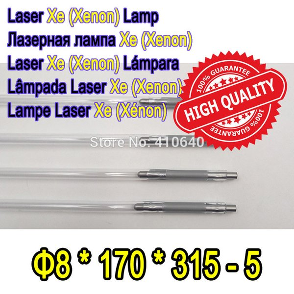 HIGH QUALITY 1 Pair Laser Xe Lamp Size 8*170*315-5 Hard Type Diameter 8 mm Length 315 mm Suitable for Most Laser Cutting Machine