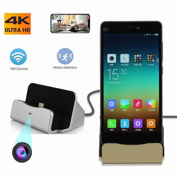 Caricabatterie USB wireless LB01 Telecamera wireless ad alta definizione 4K, ci sono tre opzioni: Android: iOS: tipo C, benvenuto per ordinare.