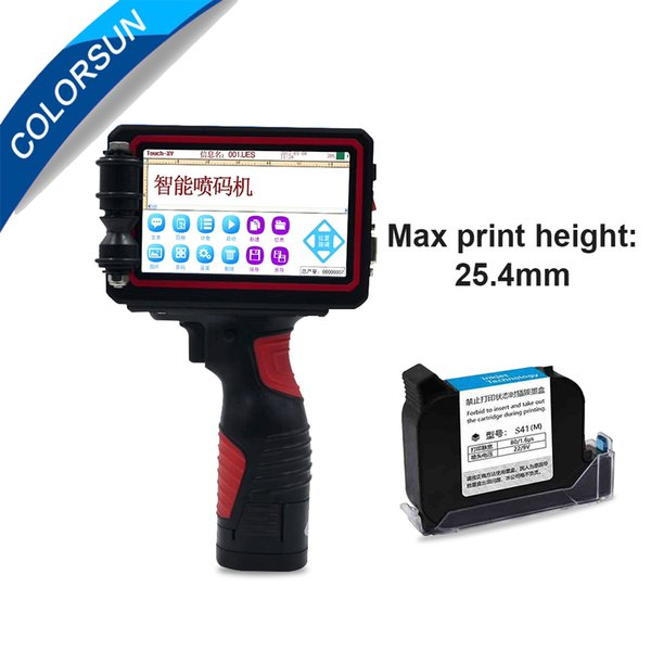 Portable 25.4mm Handheld Intelligent Printer Touch Screen Inkjet Printer Number Date Time QR code Barcode for Box Printing