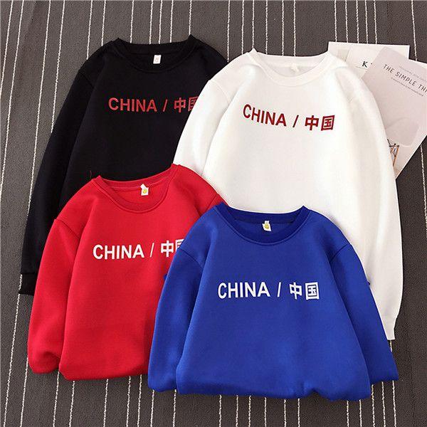 Men's Sweatshirts Long Sleeve Autumn Winter Casual Top Blouse Sweatshirt Hoodies Men's Clothing -51130